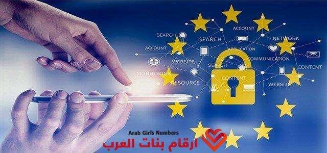 سياسة الخصوصية لموقع بنات مصر