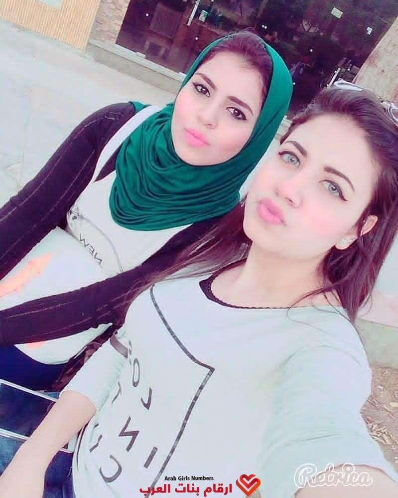 ارقام بنات واتس اب و قروبات اجمل بنات محجبات 2019 واتساب
