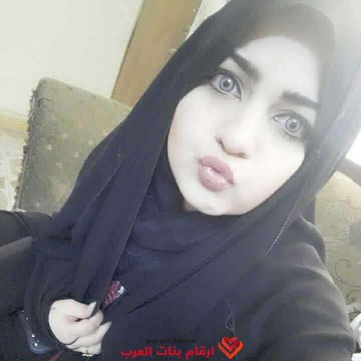 ارقام بنات سعوديات واتس اب