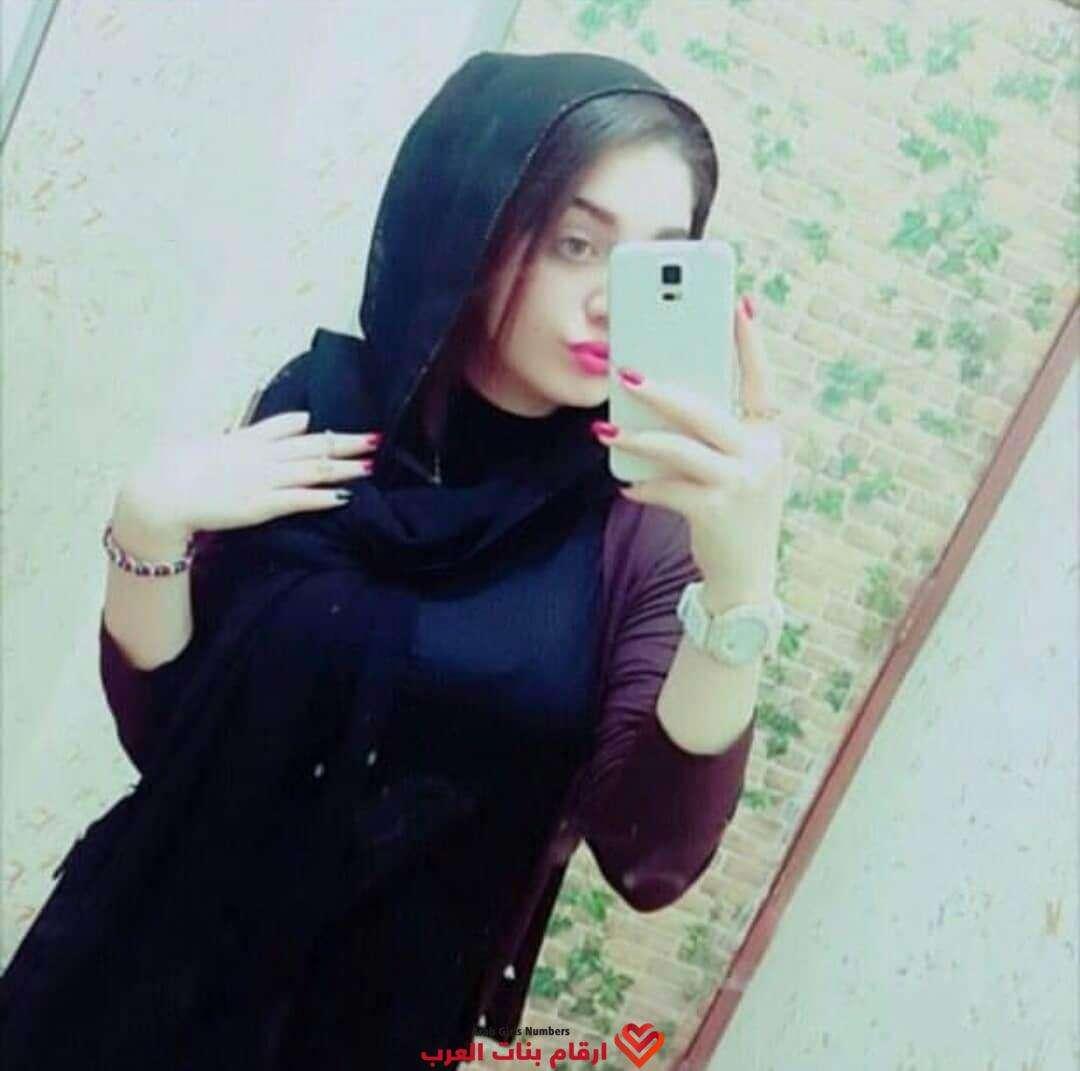ارقام بنات الامارات للواتس اب