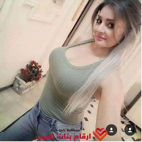 ارقام بنات للتعارف داخل السعوديه