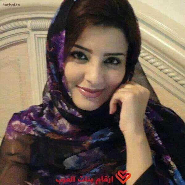 ارقام بنات سعوديات زواج مسيار و موقع تعارف سعوديات