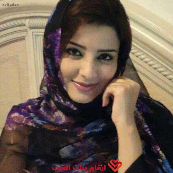ارقام واتساب بنات السعوديه