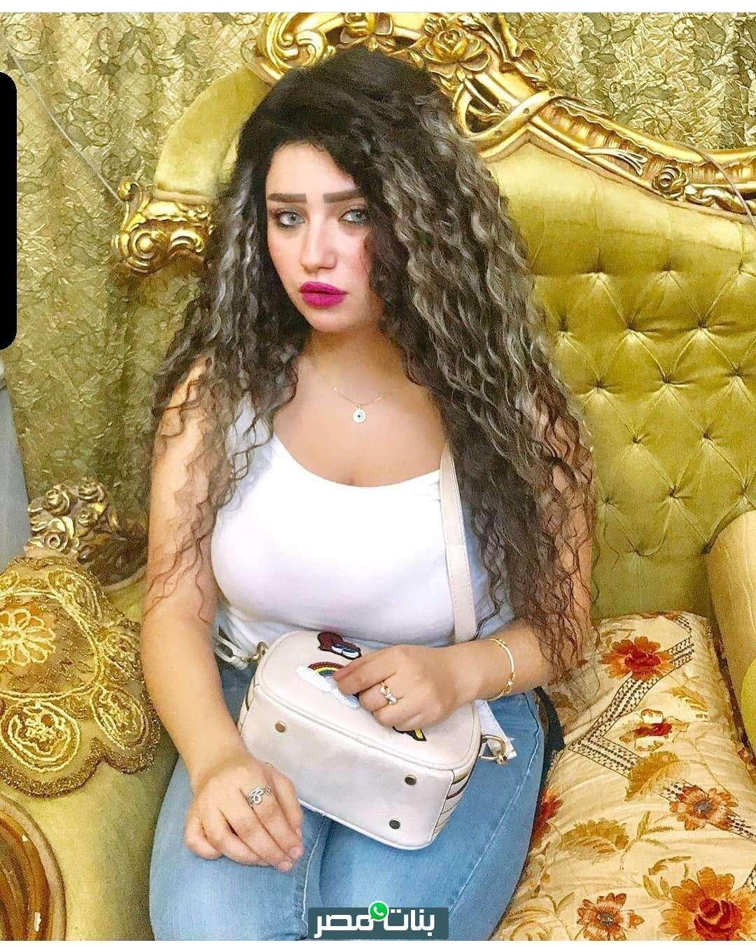 ارقام بنات شغالة جديده 2019 ارقام بنات واسمائهم ارقام بنات مصرية حقيقية