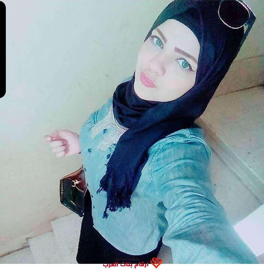 ارقام بنات مصر