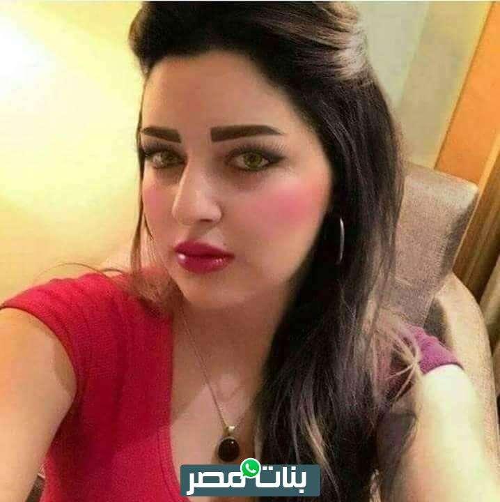 تعارف بنات زواجوتعارف و صداقة وتعارف بنات اليوم