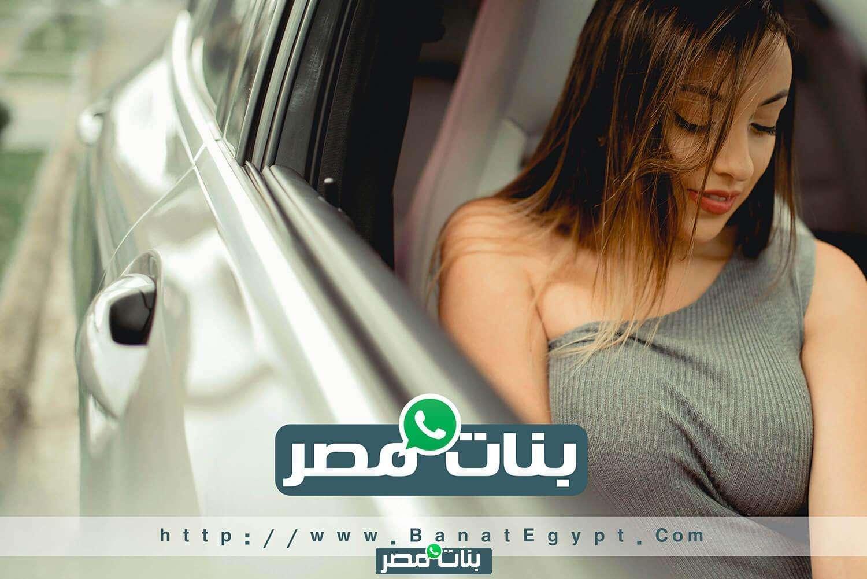 Benat Egypt, موقع بنات مصر اجمل واكبر موقع مقالات بنات حصرية و ارقام بنات واتس اب