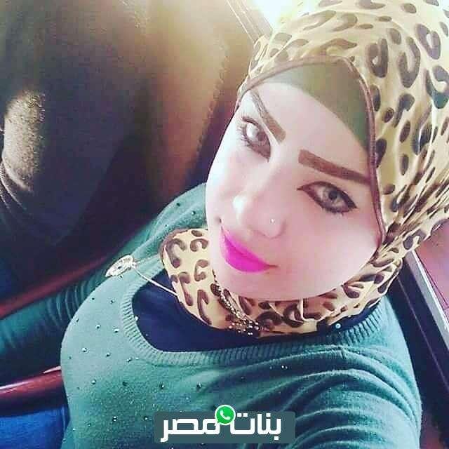 ارقام بنات واتس اب للتعارف من مصر