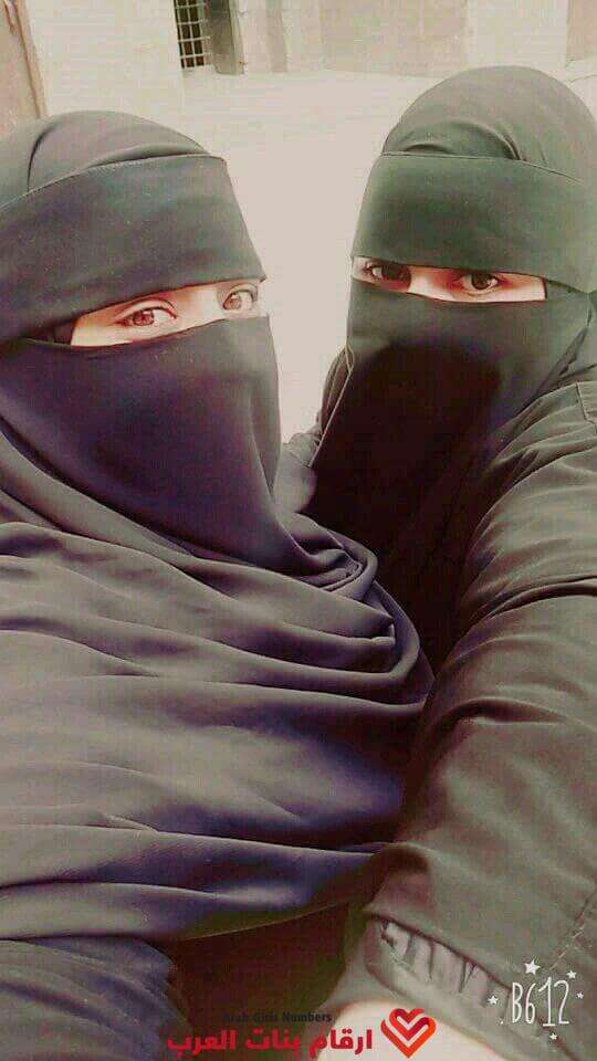 ارقام بنات منقبات من الخليج و ارقام بنات السعودية المواطنات