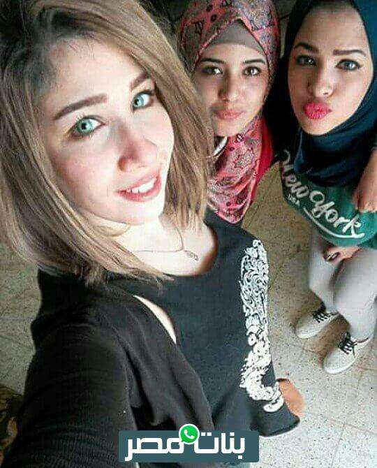 ارقام بنات We 015 من مصر