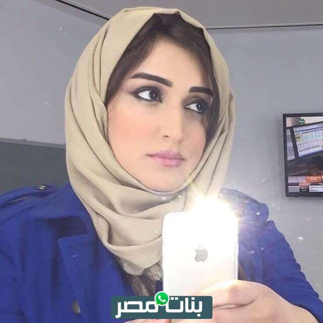 ارقام بنات واتس 2019 مصر