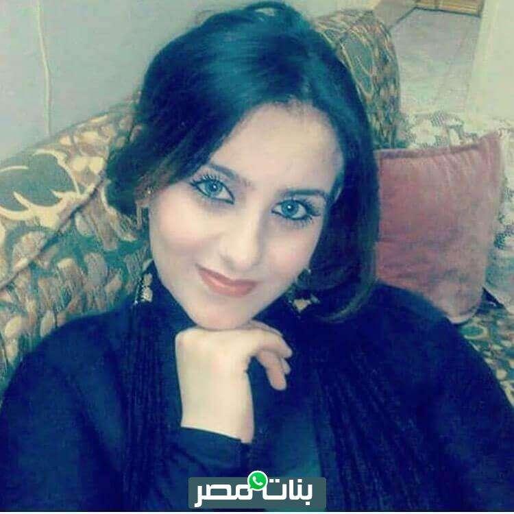 Photo of واتساب تعارف بنات 2020 حقيقية
