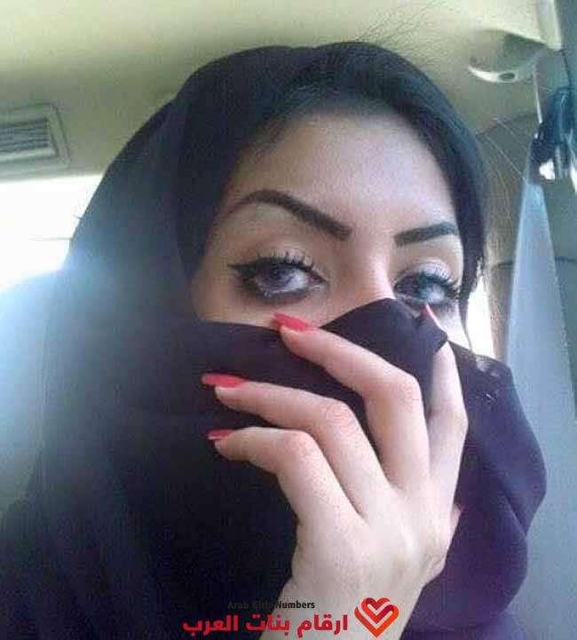 رقم بنات سعوديات مطلقات