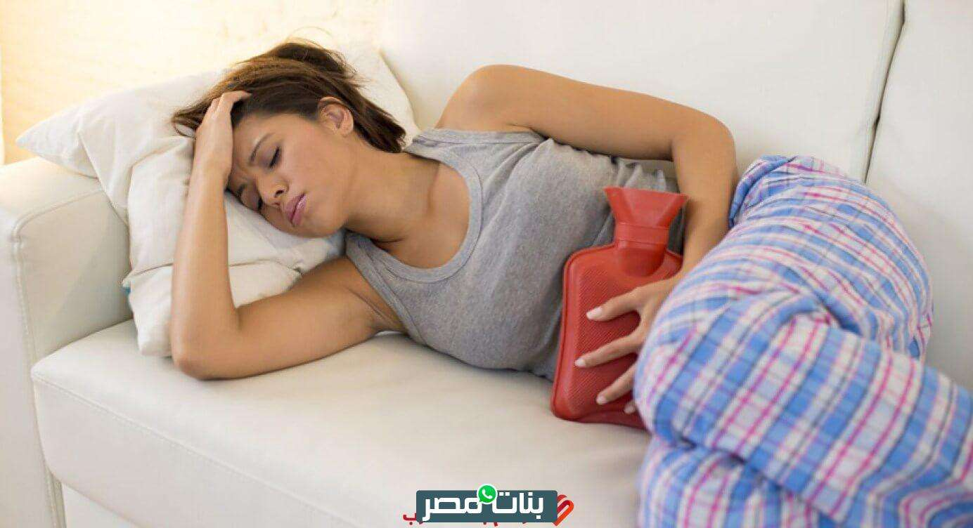 اعراض الحمل و اعراض الدوره الشهرية